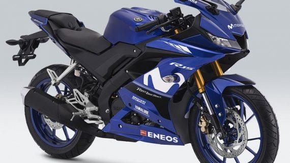 Kekurangan Saat Mengendarai Motor Yamaha R15